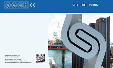 Cold rolled sheet piling Catalog