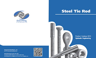 Steel tie rod Catalog
