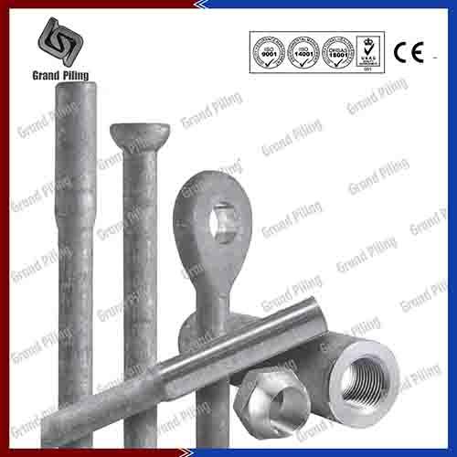 Steel Tie Rod